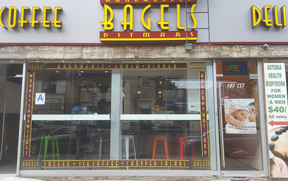 DITMARS BAGELS - ASTORIA