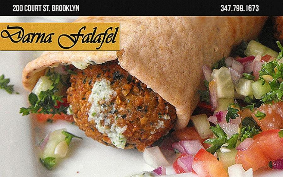 Darna Falafel Brooklyn, NY 11201