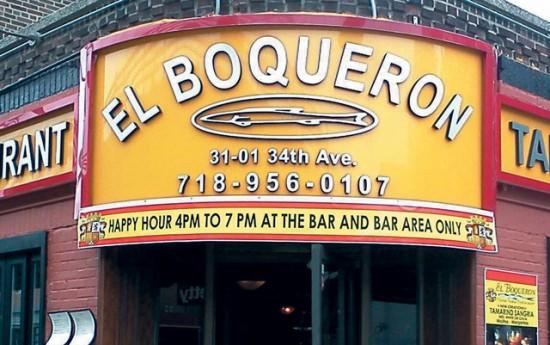 El Boqueron Tapas Restaurant Astoria, NY 11106