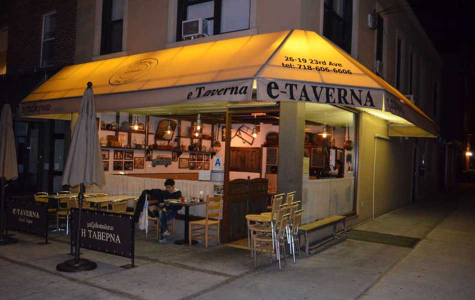 E TAVERNA TO KOUTOUKI - ASTORIA