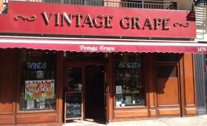 20%-30% Off Wine Store