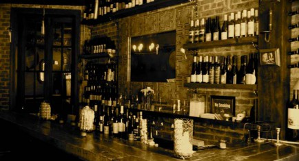 CELO WINE BAR - MANHATTAN